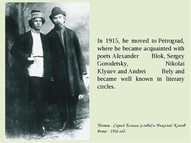 In 1915, he moved to Petrograd, where he became acquainted with poets Alexand...
