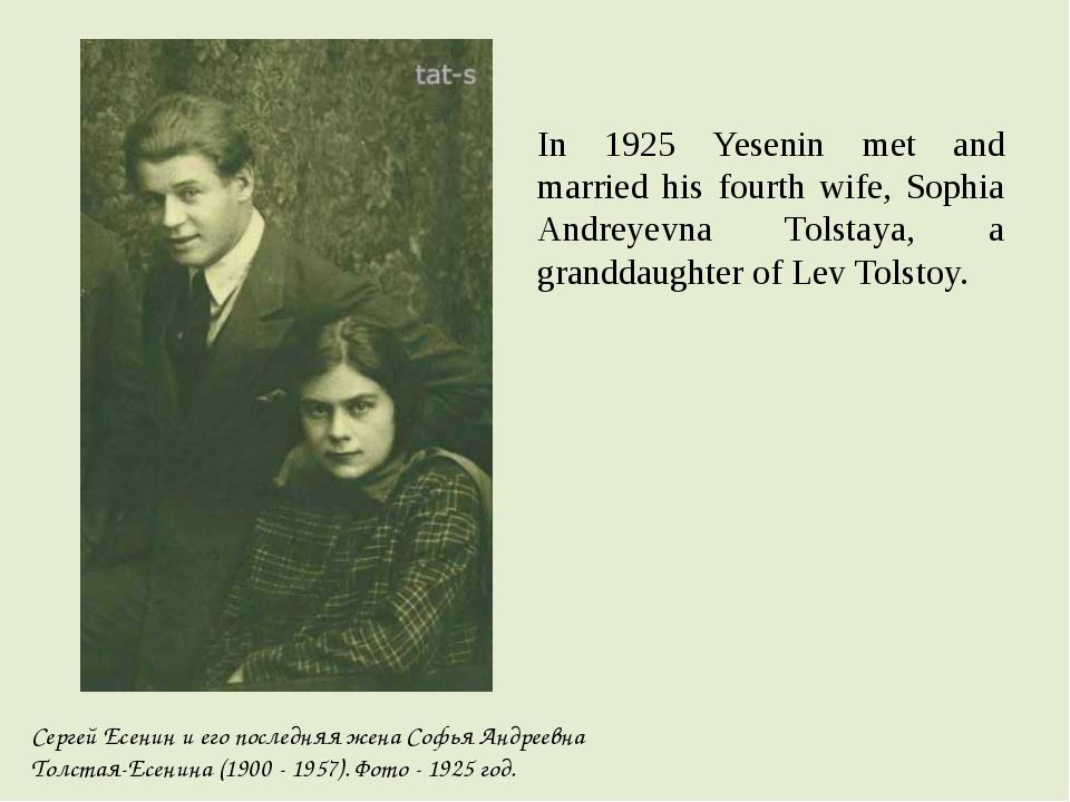 In 1925 Yesenin met and married his fourth wife, Sophia Andreyevna Tolstaya,...