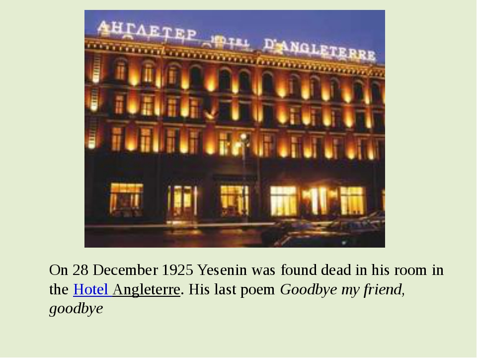 On 28 December 1925 Yesenin was found dead in his room in the Hotel Angleterr...