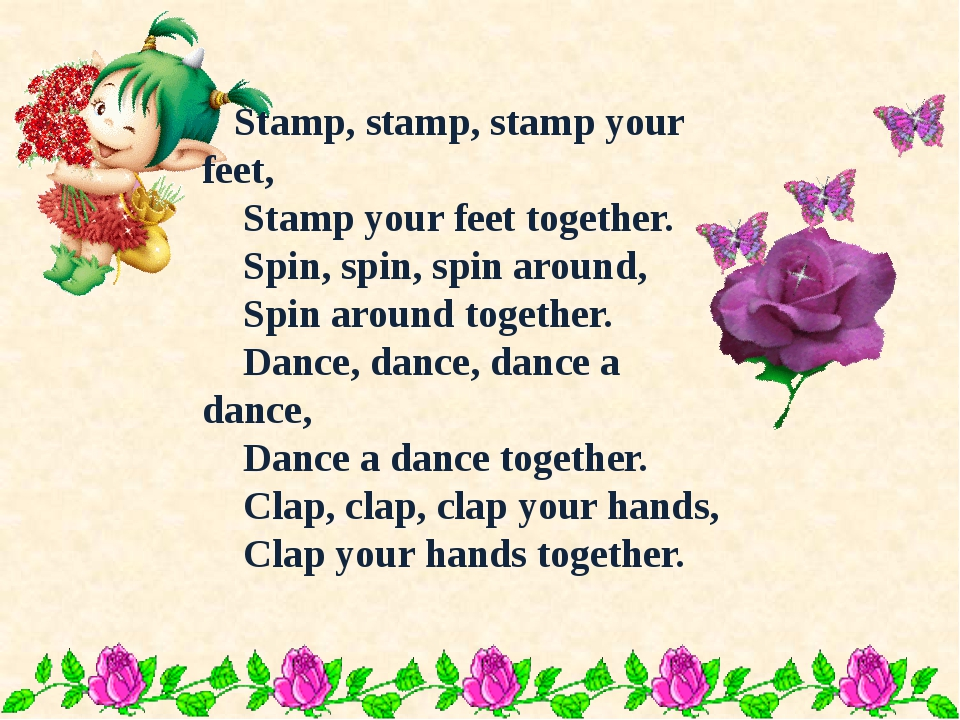 Stamp, stamp, stamp your feet, Stamp your feet together. Spin, spin, spin ar...