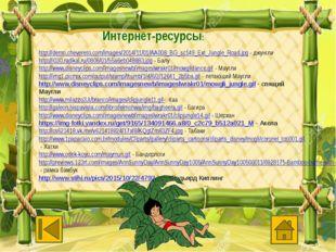 Интернет-ресурсы: http://demo.chevereto.com/images/2014/11/01/AA008_BG_sc149