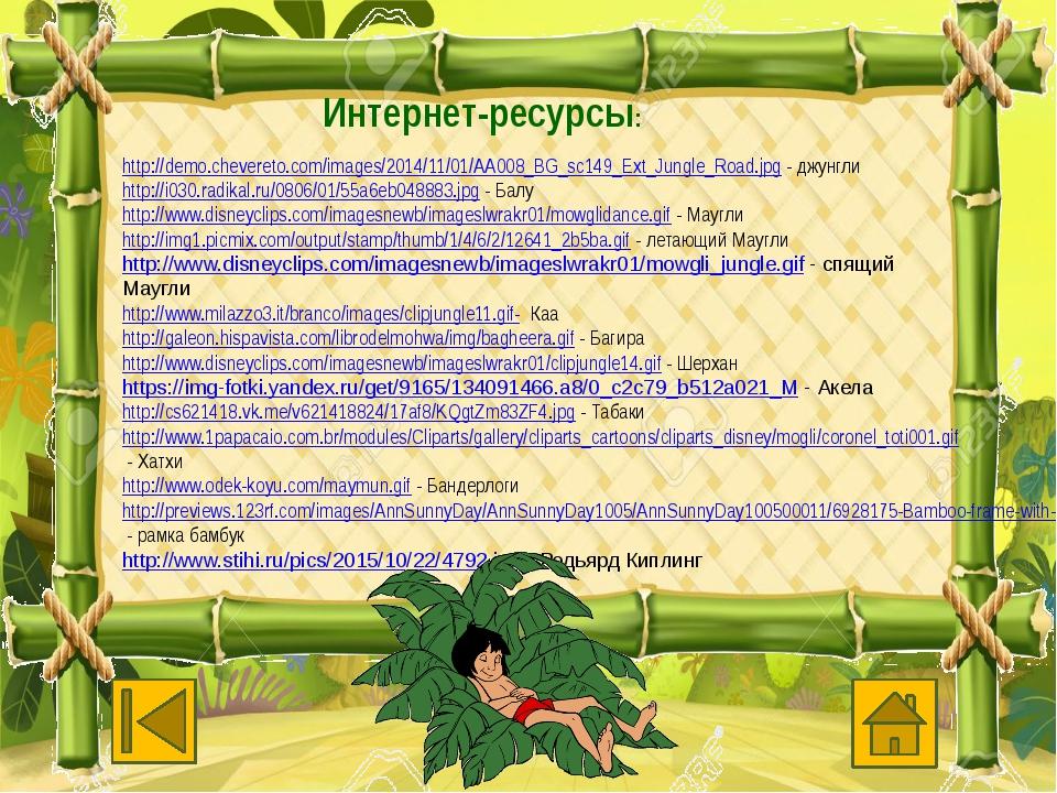 Интернет-ресурсы: http://demo.chevereto.com/images/2014/11/01/AA008_BG_sc149...