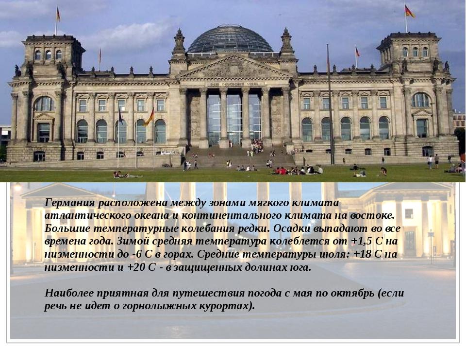 Германия расположена между зонами мягкого климата атлантического океана и кон...