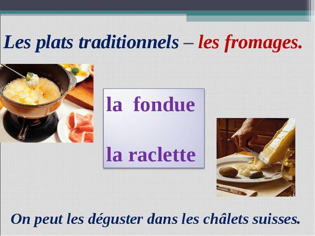 Les plats traditionnels – les fromages. On peut les déguster dans les châlets...