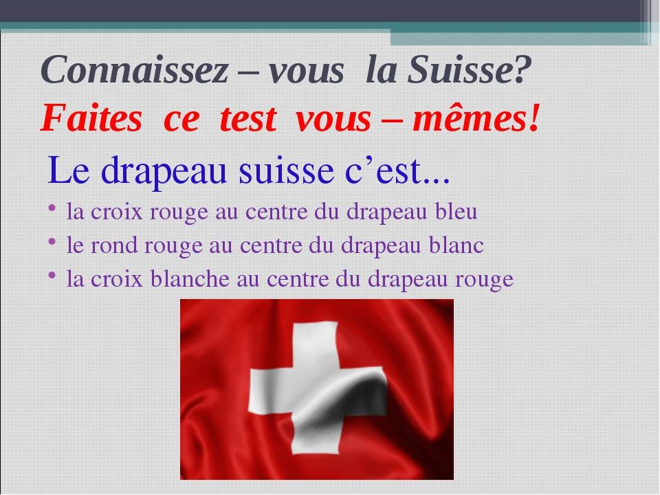Connaissez – vous la Suisse? Faites ce test vous – mêmes! Le drapeau suisse c...
