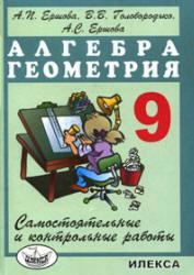 http://www.alleng.ru/d_images/math/678_small.jpg