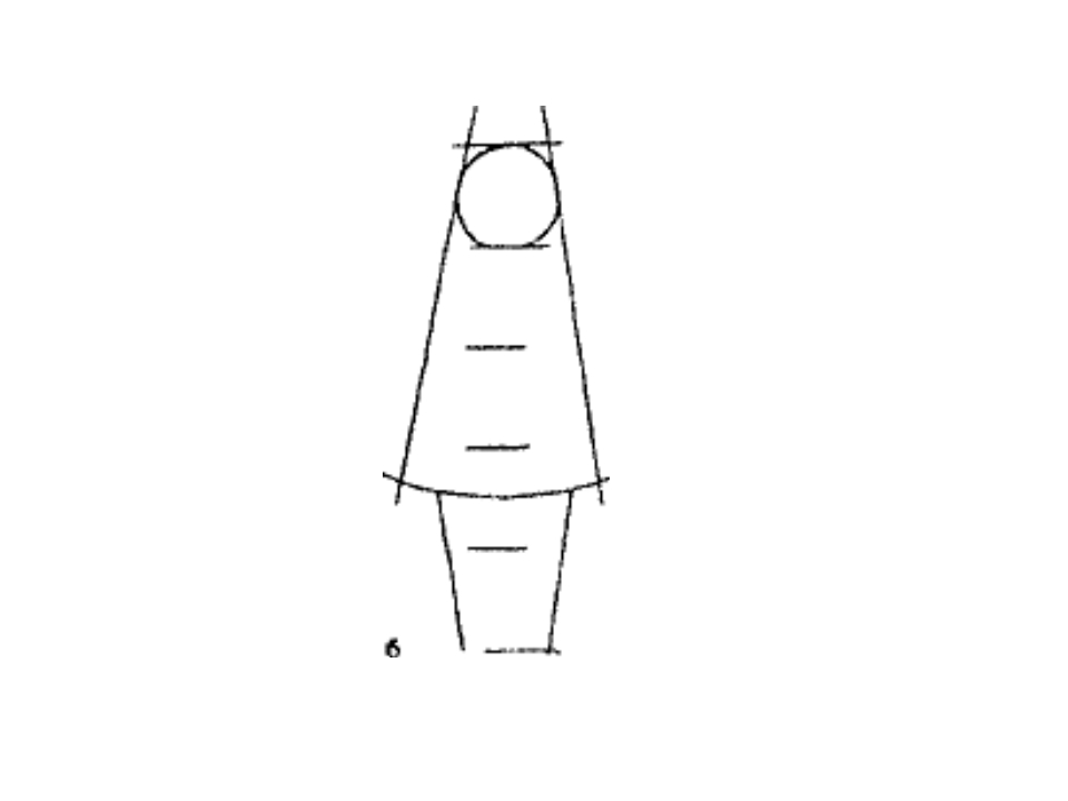 Изображение фигуры человека начинают с определения всей ее высоты и в ней - в...