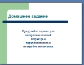 hello_html_2c025c4d.png