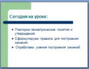 hello_html_m3c63c10d.png