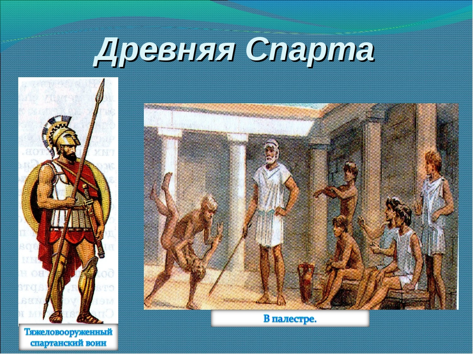 ancient historians sparta Start studying ancient historians - sparta learn vocabulary, terms, and more with flashcards, games, and other study tools.