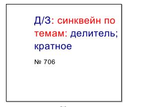 hello_html_m1b231464.png