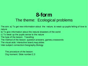 8-form The theme: Ecological problems The aim: a) To get new information abou