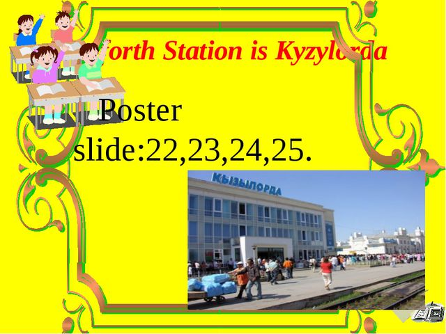 The forth Station is Kyzylorda Poster slide:22,23,24,25.