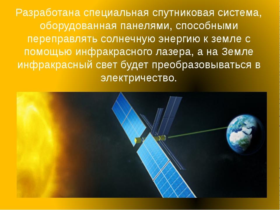 мини-реферат на тему использование солнечной энергии искусство, как