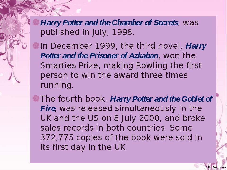 Harry Potter and the Chamber of Secrets, was published in July, 1998. In Dece...
