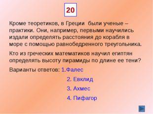 Ссылки http://school-box.ru/raznoe/67-vse-dlya-prezentazii/992-shablony-dlya-