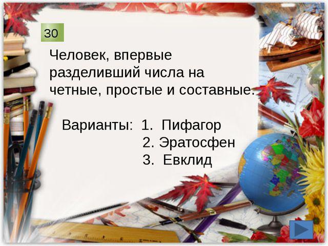 Л. Ф. Магницкий хорошо известен как автор «Арифметики» (1703 г.), которая сод...
