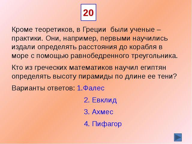 Ссылки http://school-box.ru/raznoe/67-vse-dlya-prezentazii/992-shablony-dlya-...