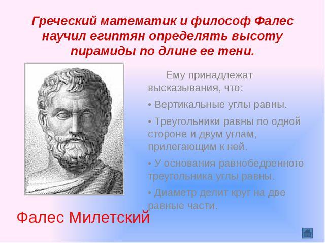 http://img0.liveinternet.ru/images/attach/c/0/47/925/47925760_professor.gif h...