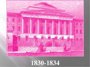 1830-1834