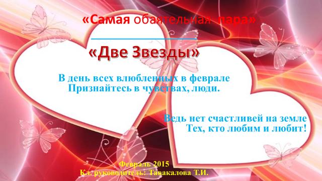 hello_html_7375b24f.png