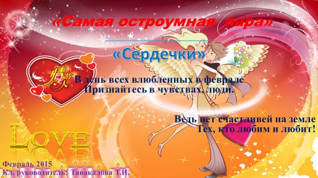 hello_html_m27ac71cb.png