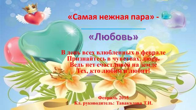 hello_html_m49754e55.png