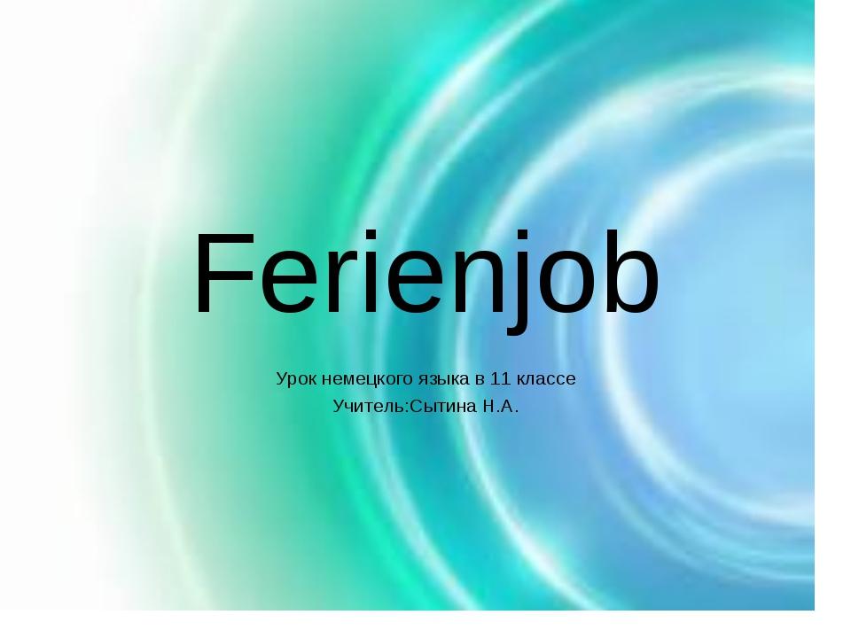Ferienjob Урок немецкого языка в 11 классе Учитель:Сытина Н.А.