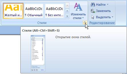 http://itlearn.kz/uploads/lessons/2/4.files/image071.jpg
