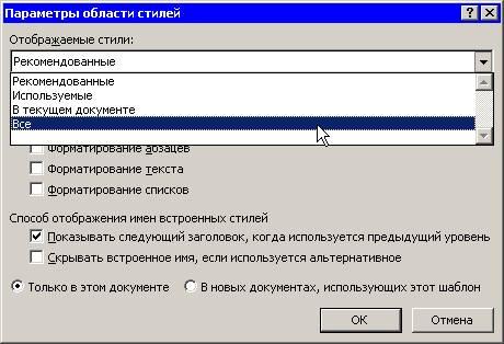 http://itlearn.kz/uploads/lessons/2/4.files/image072.jpg