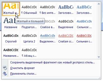 http://itlearn.kz/uploads/lessons/2/4.files/image077.jpg