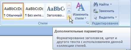 http://itlearn.kz/uploads/lessons/2/4.files/image074.jpg