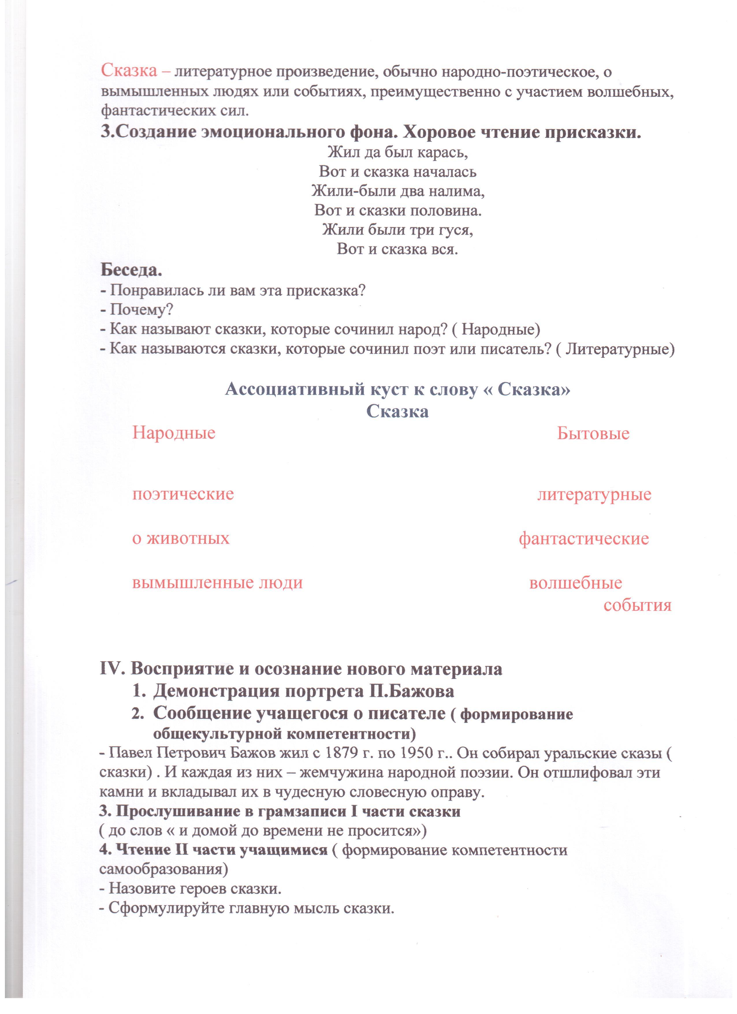hello_html_4851279.jpg