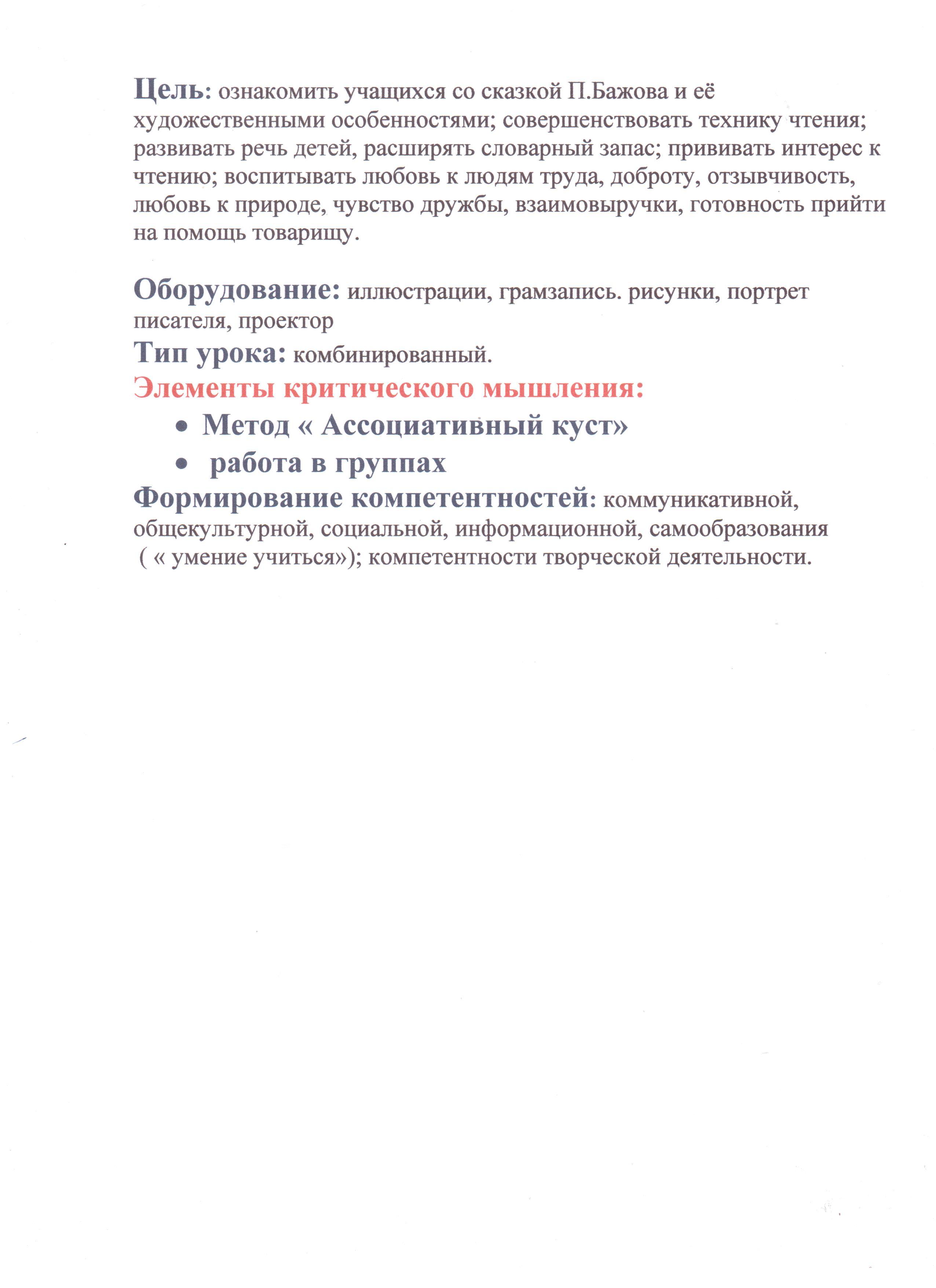 hello_html_76dc00a7.jpg