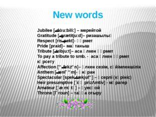 New words Jubilee ['dƷu:bili:] – мерейтой Gratitude ['grætitju:d]– ризашылық