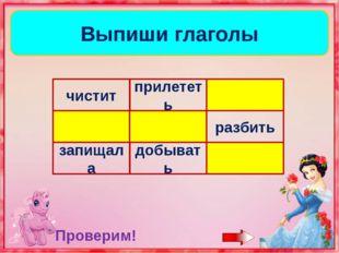 Интернет-ресурсы: http://ramki.kinderyata.ru/img/frame/screen/1373968230.png