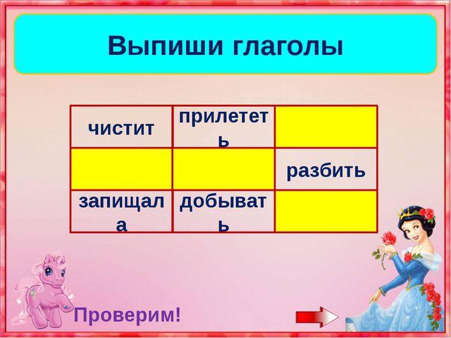 Интернет-ресурсы: http://ramki.kinderyata.ru/img/frame/screen/1373968230.png...