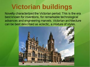 Victorian buildings Novelty characterized the Victorian period. This is the e