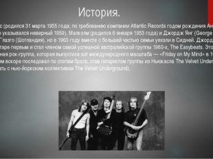 История. Братья Ангус (родился 31 марта 1955 года; по требованию компании Atl