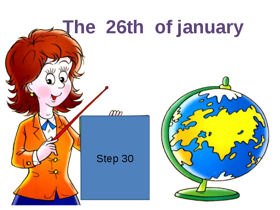 Step 30 The 26th of january