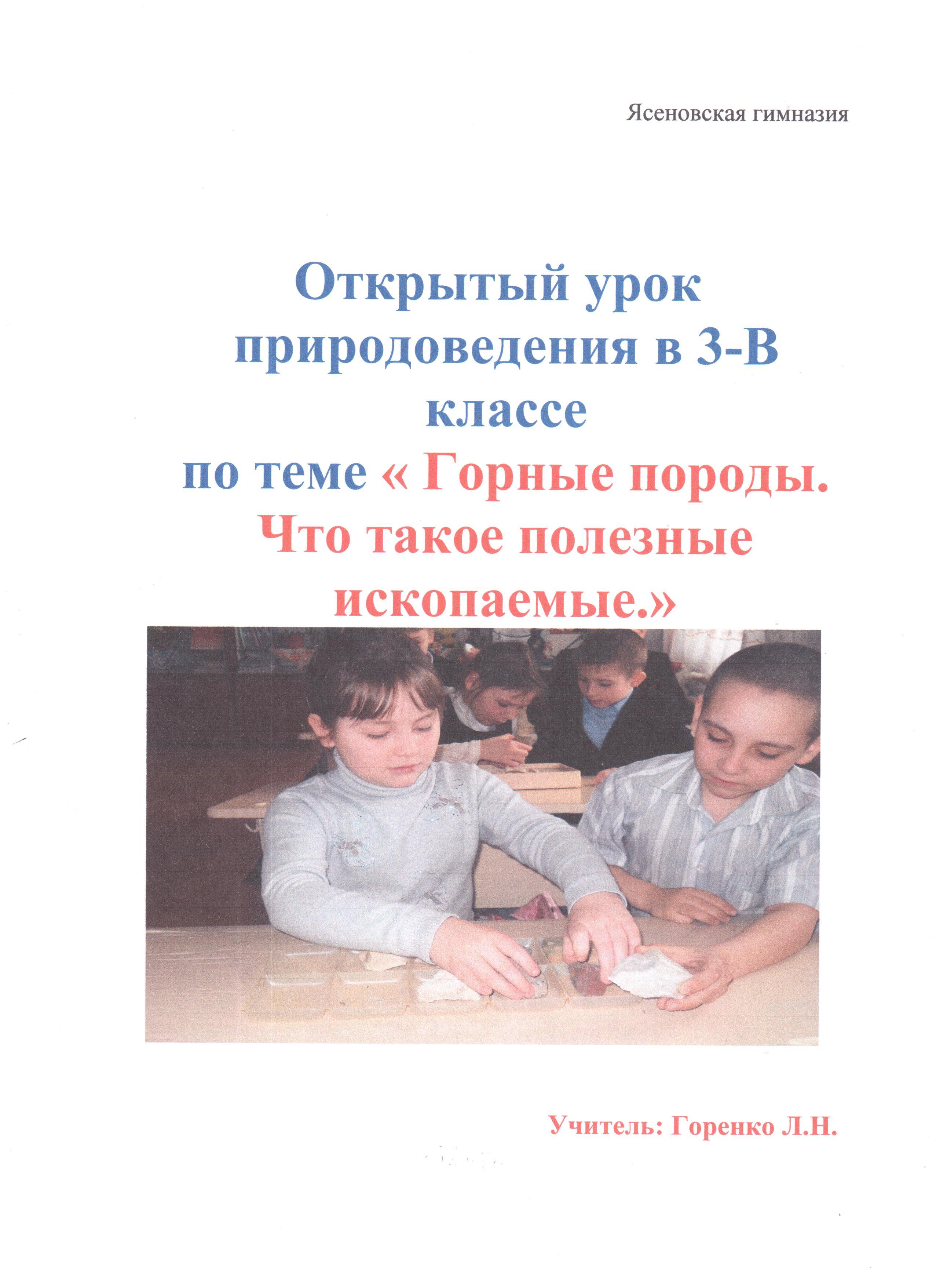 hello_html_2947fdea.jpg