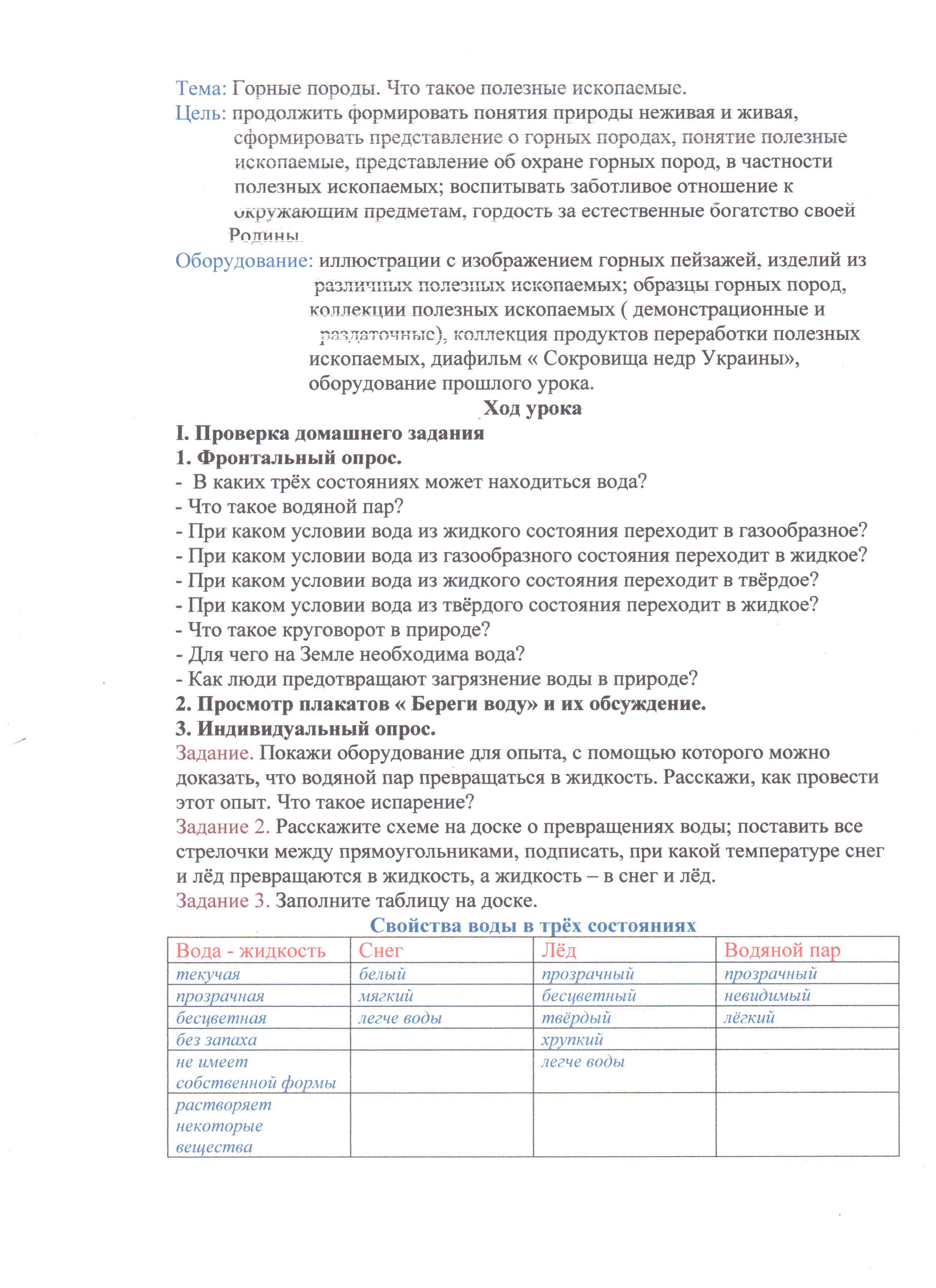 hello_html_mc44a33b.jpg