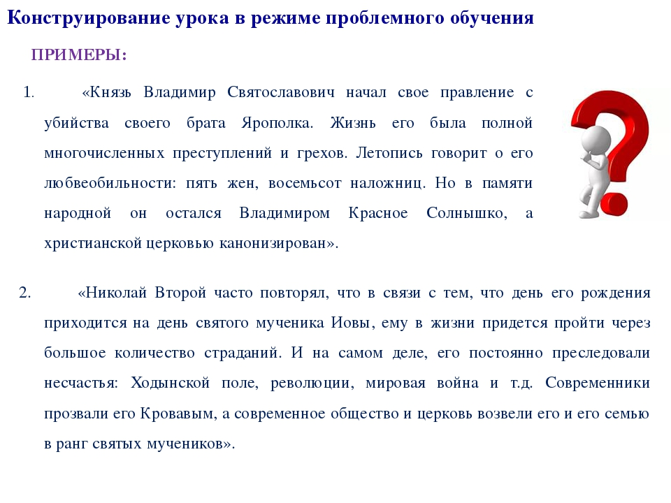 1.«Князь Владимир Святославович начал свое правление с убийства своего бра...