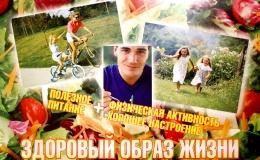 hello_html_m5b5719b6.png