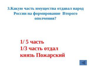 День 4 ноября – День народного единства, День Славы русского оружия и День во