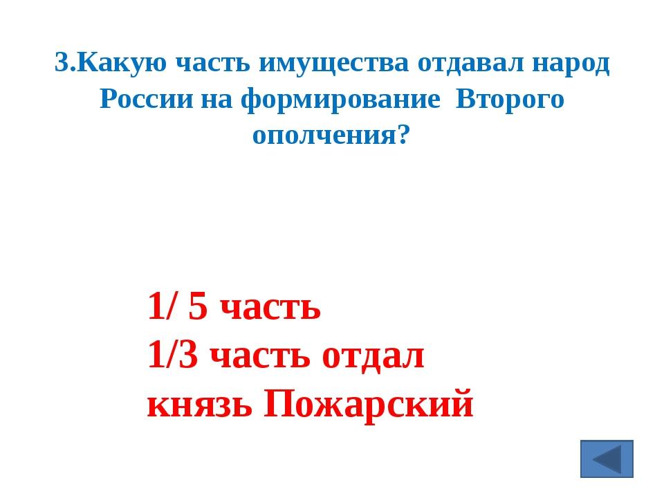 День 4 ноября – День народного единства, День Славы русского оружия и День во...