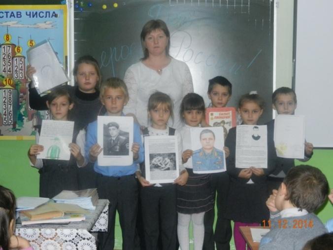 H:\2 б\фото 2б\день героя россии\DSCN2123.JPG