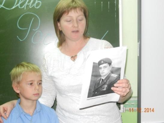 H:\2 б\фото 2б\день героя россии\DSCN2076.JPG