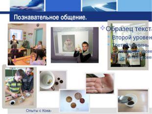 Экологический проект с городской библиотекой «Синичкина неделя» L o g o