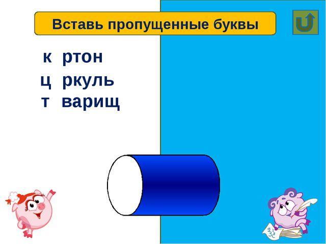 http://img-fotki.yandex.ru/get/5608/cononko-an.0/0_663ce_aaede5a0_XL -фон htt...
